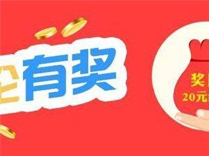 【福利】�水信息港���5月份��秀�W友&精�A�N名�纬�t!快�眍I��品�t包!