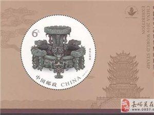 【新邮播报】《中国2019世界集邮展览》纪念邮票即将发行