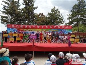 恭门学区小学生六一节惊艳亮相,他们玩HIGH了!