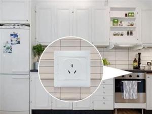 厨房多少个插座最合适?如何有人性化的布局插座呢?