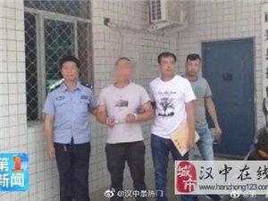 汉中男子广东组织卖淫被上网追逃 潜回老家落法网