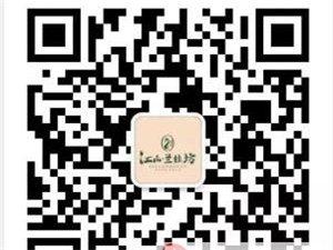 【江山・兰桂坊】端午节|您家的粽子,百合里帮你搞定!
