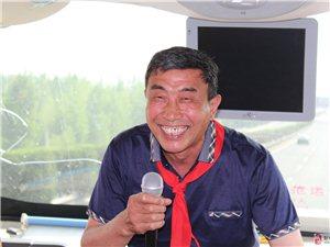 20190601:美利�_�友乘大巴去日照路上的�_心笑�!!