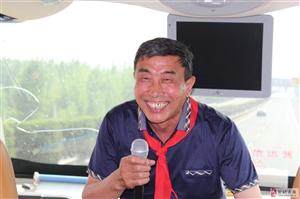 20190601:美利达车友乘大巴去日照路上的开心笑脸!!