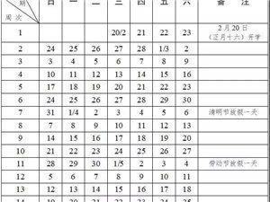 玉田中小�W放暑假通知�砹耍∈罴倬谷婚L�_...
