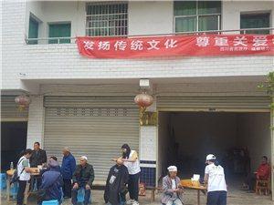 邻水义工端午节活动第二站,2019年6月5日成都培力携手邻水义工走进