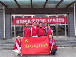 汽车站信息一篇 滑县汽车站开展我们的节日端午送粽子志愿服务活动
