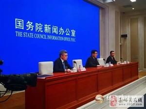 庆祝新中国成立70周年甘肃专场新闻发布会在京举行