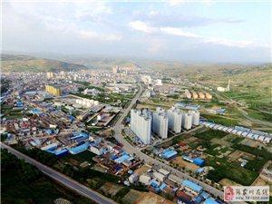 张家川在线完成县城全貌拍摄任务受肯定