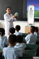 �;ぱ劬�,预防近视,从每一个小学生做起!