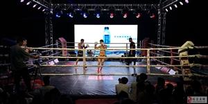 威尼斯人线上平台这个小村庄办起中外拳王争霸赛