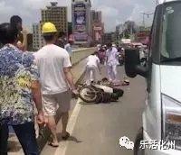 惨!化州大桥河东方向发生惨烈车祸!摩托车驾乘者当场...