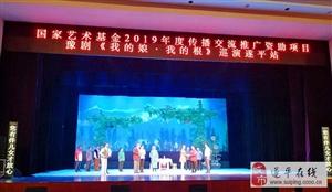 为新疆石河子市豫剧团来金沙平台网址演出而作(吴松林)