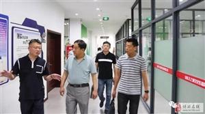 博兴县商务局赴菏泽市牡丹区开展定标学标活动