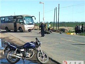 巴彦县康庄乡兴隆到巴彦大客车与摩托车相撞,摩托车车主不幸……