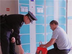 金沙平台网址新时代合格司法警察代表——董胜军