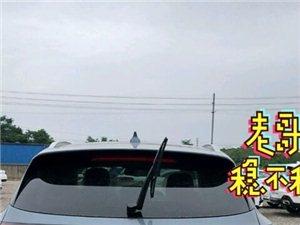 想换个SUV 车开开  这个怎么样各位 给点意见