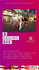 首页:嘉善―锦城豪庭――官方网站――欢迎您!!