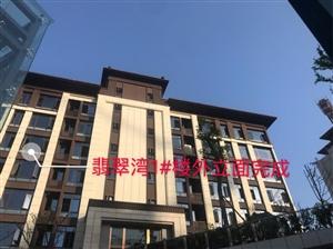 不负一城所期丨贵博易东地产6月工程播报