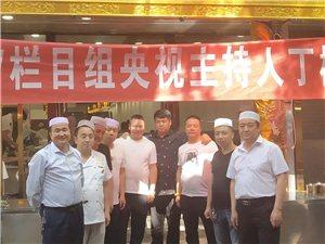 张家川人在西安之老米家泡馍回坊形象店盛大开业