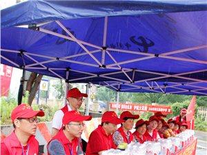 """阳光志愿开启""""百城联动 爱在高考""""志愿服务活动"""