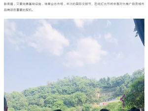 ��鹚拇���H文化旅游�,釜溪河畔��家沱迎�ㄐ�