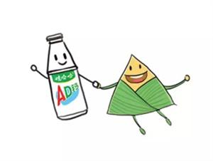 首轮火速售罄!这波好评,娃哈哈哈哈粽还真的是AD钙奶的味道!