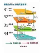 重磅!下月起,丰都人可以乘高铁去香港啦!