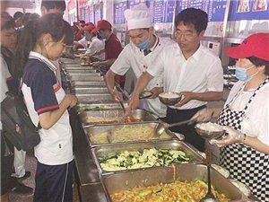 金沙平台网址一高:为毕业生提供免费午餐助力高考成功!