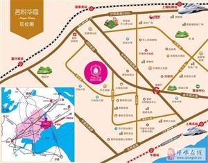平湖名悦华庭有多少住户,   小区户数是多少