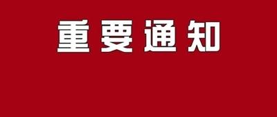 最新!2019安徽高考答案来了!