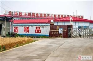 滑县八百吨重的高铁箱梁怎么制作、铺设的?