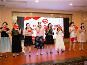高州市妇女联谊会举行年会