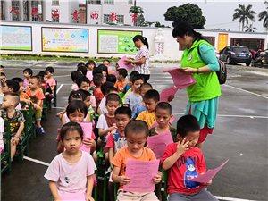 """高州市妇联庆""""六一""""儿童节暨 """"全国最美家庭""""事迹分享会"""