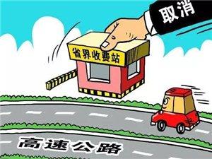 河南省年�热∠�高速公路省界收�M站