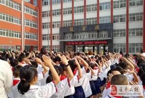 """金沙平台网址县天洁小学开展病媒生物防制除""""四害""""宣传工作"""