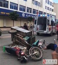 化州一辆三轮车发生车祸!两名伤者躺地...