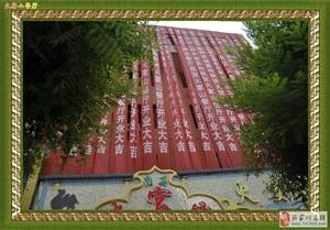 在张家川有家叫火宴山餐厅,让你感受一下什么叫做真真的新疆风味