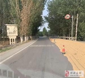 博兴这里村民晒粮占半幅路、设路障!对此,你怎么看?