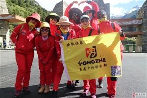 临泉勇者户外2019年6月9号成功登顶四姑娘二峰5276米