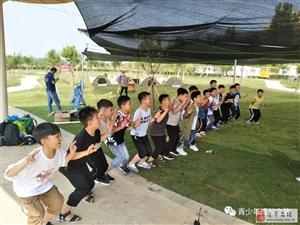 """""""粽""""情端午节露营大会精彩回顾"""