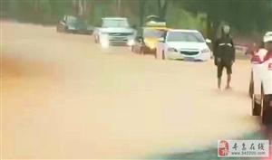 暴雨突发!327省道寻乌段路面积水,司机朋友们请注意安全!【附视频】