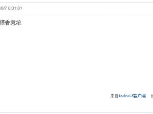 【活动中奖名单公布】又一波福利来袭,回复即可免费获得!