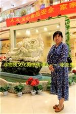 "山西省""三�x巧姐""���I��新�n}培�"