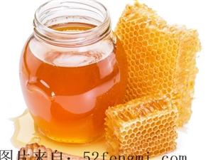 喝蜂蜜水的禁忌你知道�幔�