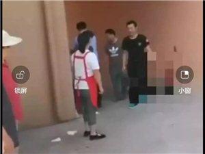 通报!即墨两人当街互殴双双死亡,警方介入调查!