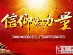 听哈佛教授解读中国人的信仰