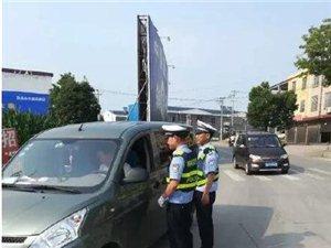 桐城交警在行动,查处各类违法行为70多余起!