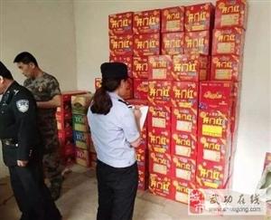【热点】武功一男子非法储存200余箱鞭炮 被拘留10日