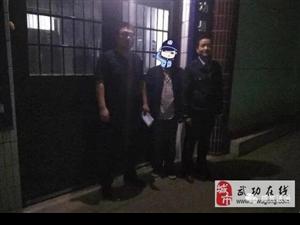 【�狳c】武功一男子非法�Υ�200余箱鞭炮 被拘留10日